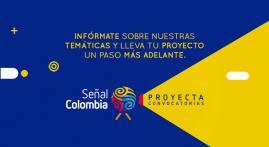 Estos son los borradores de las Convocatorias 2018 de Señal Colombia